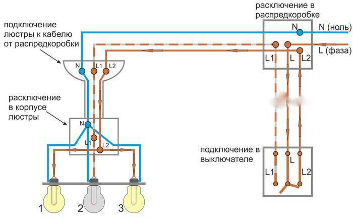 Схема двойного подключения на 6 лампочек