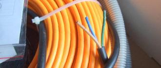 кабель для теплого пола