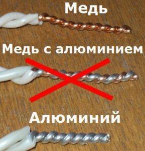 какая проводка лучше медная или алюминиевая