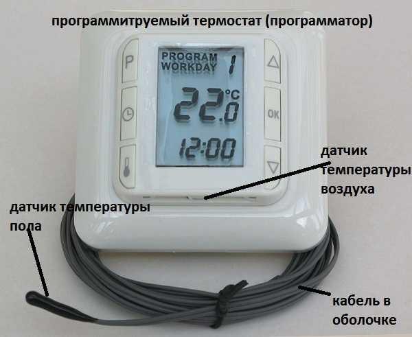 Укладка датчика температуры теплого пола без стяжки thumbnail