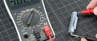 Проверить батарейку мультиметром